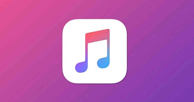 خرید اپل موزیک